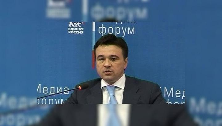 Перспективы развития юга России обсуждают на конференции