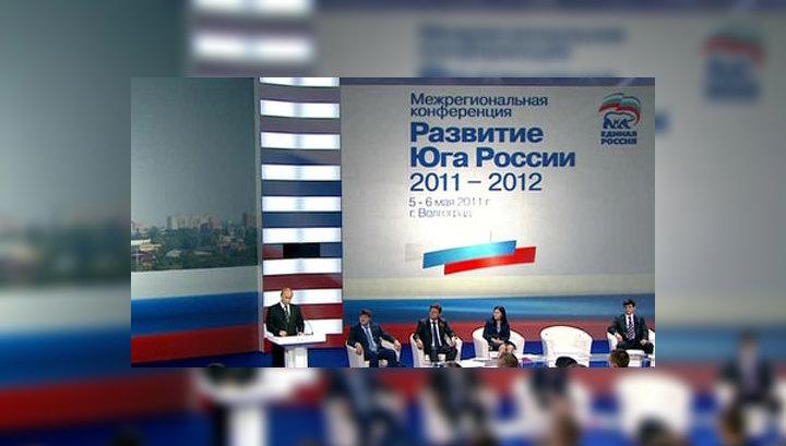 Единороссы приступают к формированию Общероссийского народного фронта