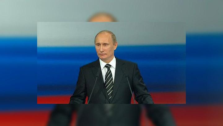 """Владимир Путин призвал создать к выборам """"широкий народный фронт"""""""