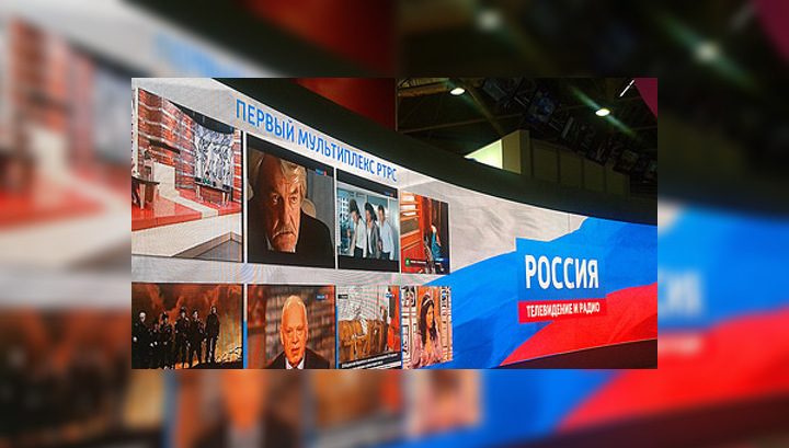 """На выставке """"Связь-Экспокомм"""" представлены уникальные  технологии"""