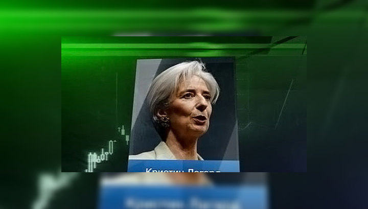 Наиболее вероятный кандидат на пост главы МВФ - Кристин Лагард