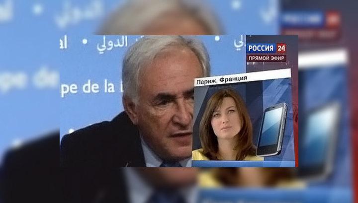 Эксперт: для Саркози ситуация со Стросс-Каном – чрезвычайно деликатная