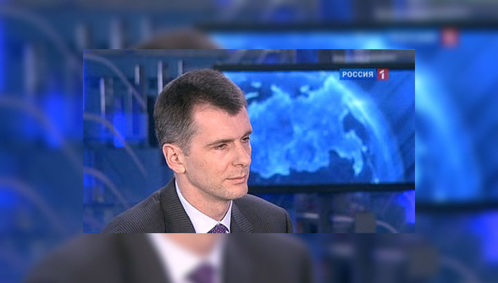 """Прохоров не видит соперников """"Правому делу"""""""