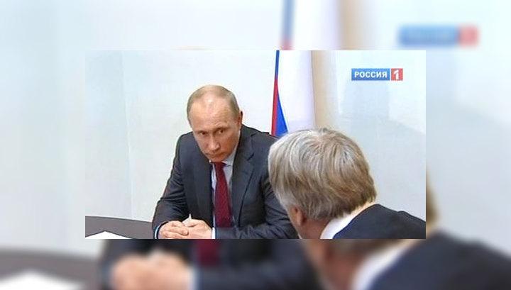 Путин погулял по псковским дворам