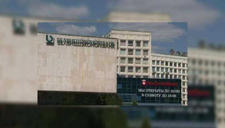 Нацбанк Белоруссии девальвировал национальную валюту