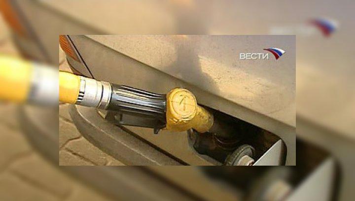 "Дефицит ""разбросал"" цены на бензин"