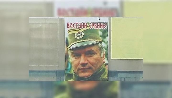 Генерала Младича поместят в одиночную камеру