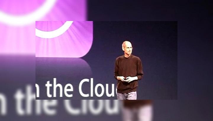 Стив Джобс представил новый сервис для хранения файлов - iCloud
