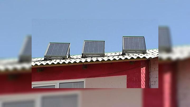Жители астраханского поселка приручили энергию Солнца