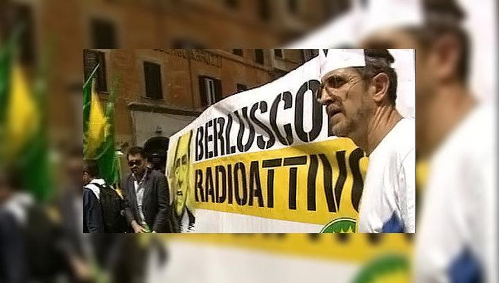 Итальянцы лишили Сильвио Берлускони неприкосновенности