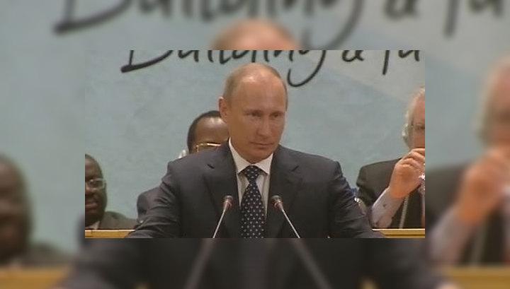 Путин: МОТ выполняет важнейшую функцию сохранения баланса интересов