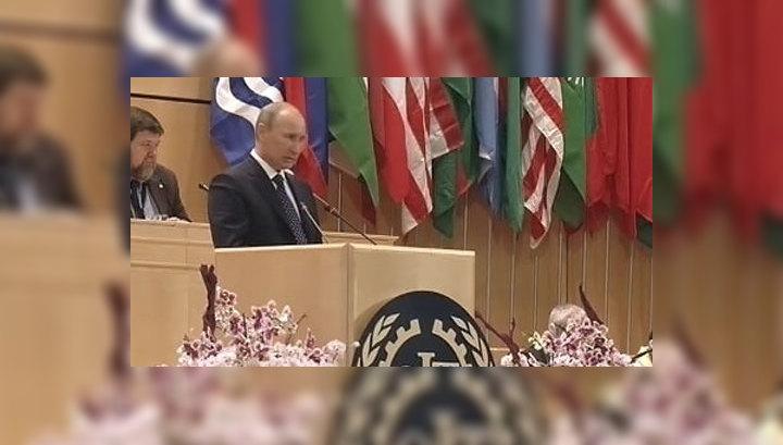 Путин: в ближайшие 10 лет Россия войдет в пятерку крупнейших экономик мира