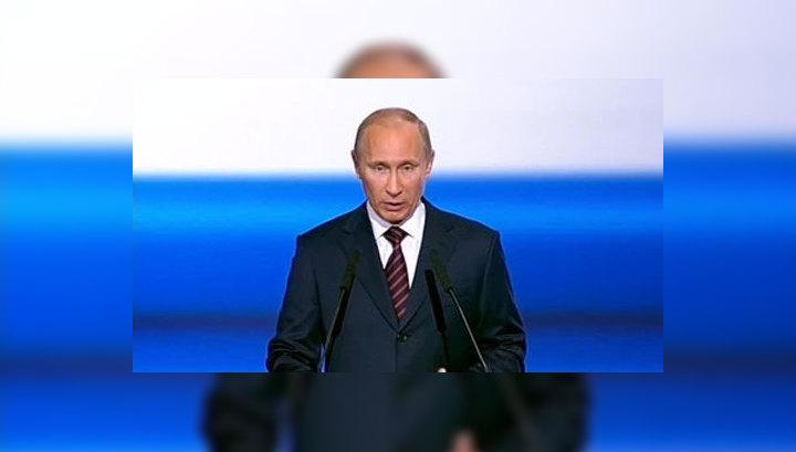 Путин ответил на вопросы однопартийцев и членов Народного фронта