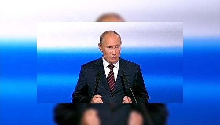 Владимир Путин: фронт - это политическая позиция