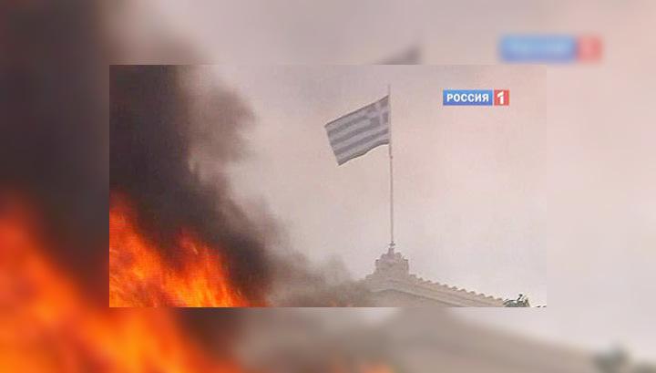 Анархисты подожгли автобус в центре Афин
