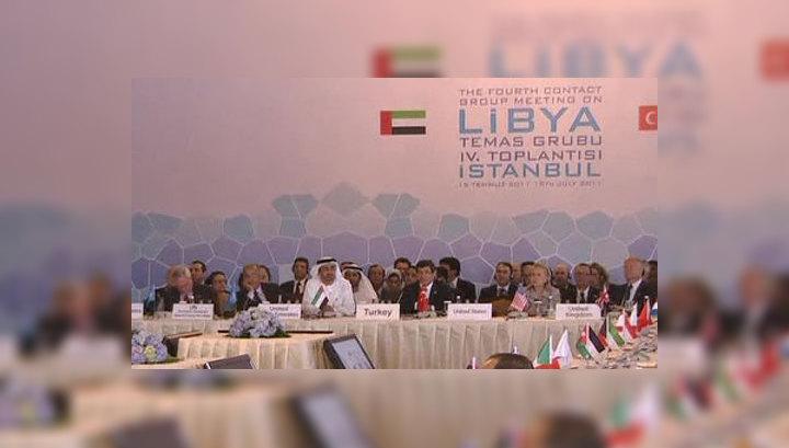 США признали Переходный совет законным правительством Ливии