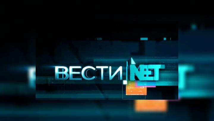 "Вести.net: Касперский назвал свою версию проблем ""Живого журнала"""