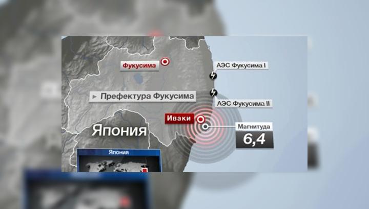 Землетрясение магнитудой 6,4 произошло в Японии