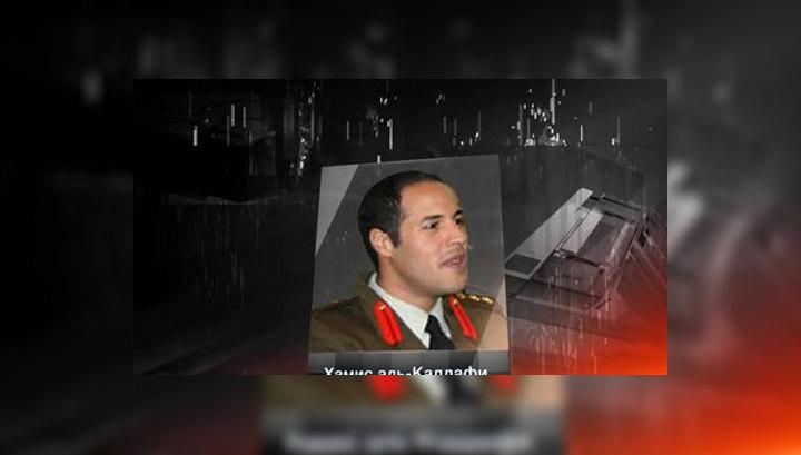 СМИ: младший сын Каддафи по-прежнему на свободе