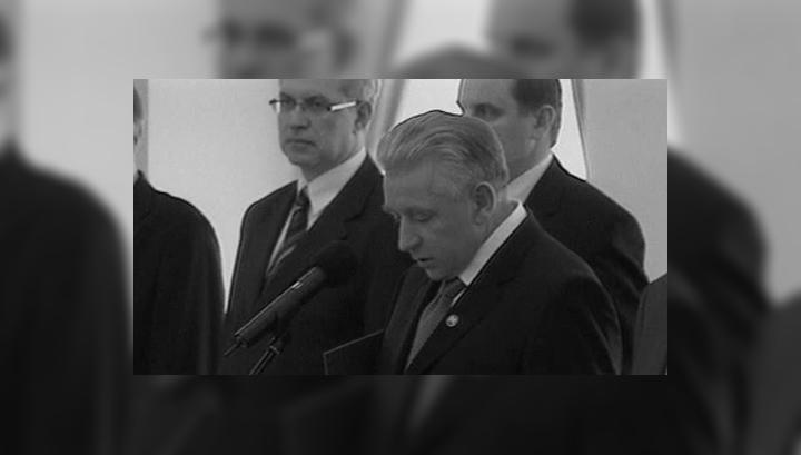 Польский политик найден мертвым в своем офисе