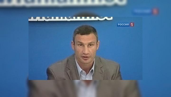 Юлию Тимошенко берет на поруки Виталий Кличко