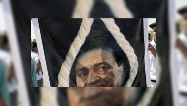 Главный обвинитель требует казнить Хосни Мубарака