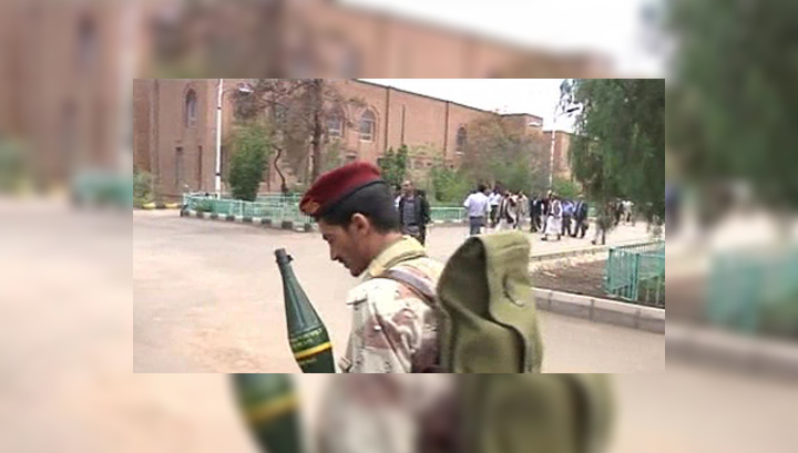 Йеменские боевики атаковали машину компании Total