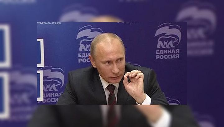 Путин: против праймериз выступают продажные депутаты