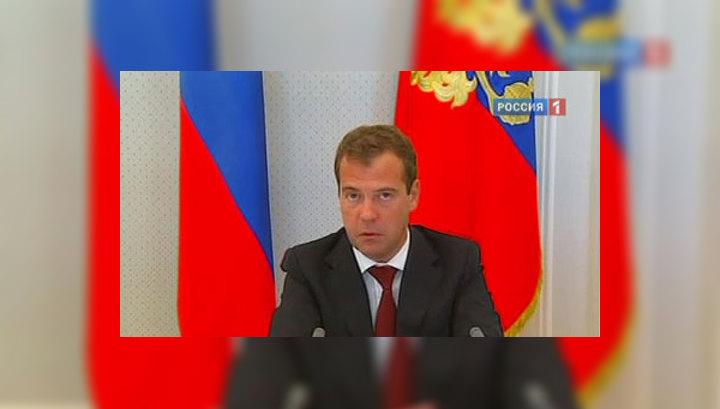 Медведев предлагает миллиардерам вести в школах уроки жизненного успеха