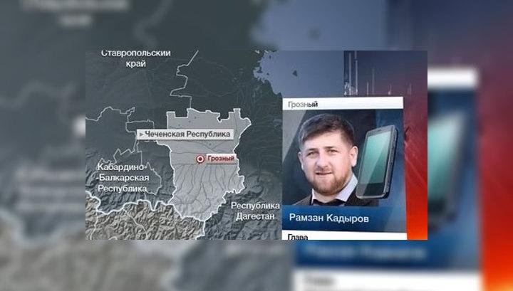 Рамзан Кадыров: с террористами нельзя церемониться