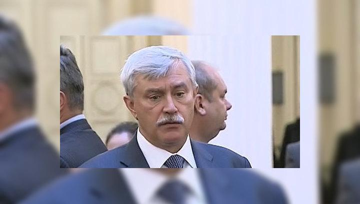 Георгий Полтавченко стал губернатором Санкт-Петербурга