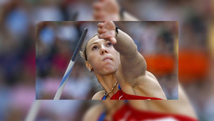 Легкая атлетика. Мария Абакумова - чемпионка мира в метании копья
