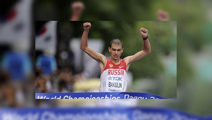 Легкая атлетика. Очередное золото ходоков России