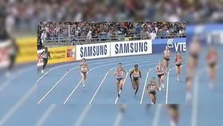 Россияне показали лучший результат на чемпионате мира по легкой атлетике