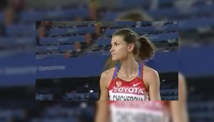 Легкая атлетика. Сборная России - вторая в общекомандном зачете