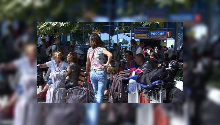"""""""Застрявших"""" в Болгарии российских туристов обеспечат всем необходимым"""