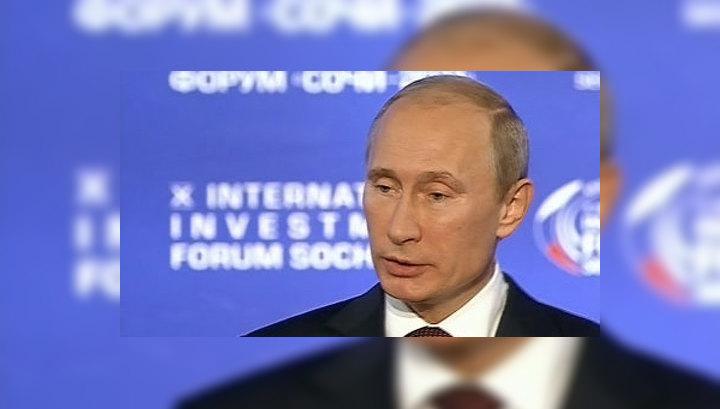Путин: долговой кризис в США и Европе углубляется