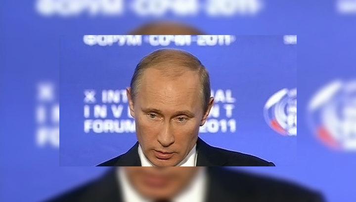 Путин: отказ Украины вступить в Таможенный союз носит политико-эмоциональный характер