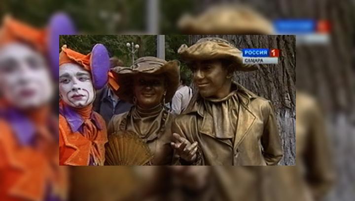 В Самаре прошел первый всероссийский фестиваль уличных театров