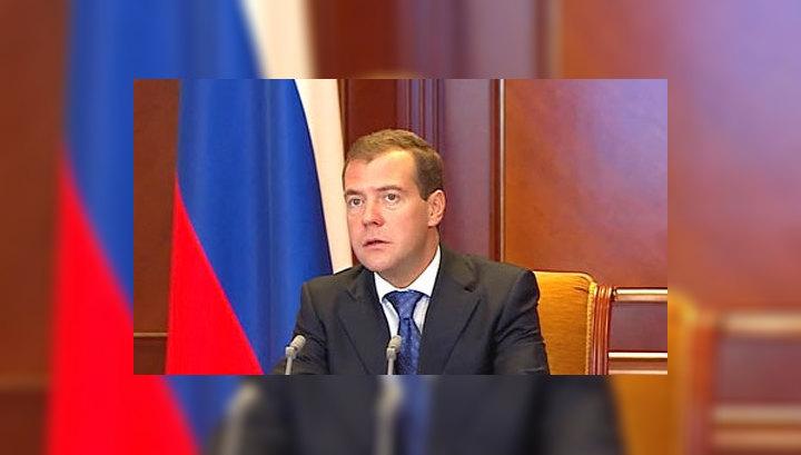 Медведев: развитие моногородов должно учитываться при формировании бюджета