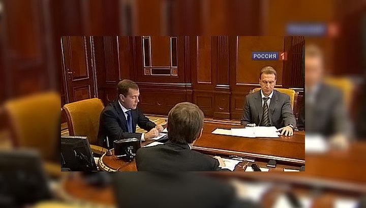 Медведев: работа по развитию моногородов продолжится
