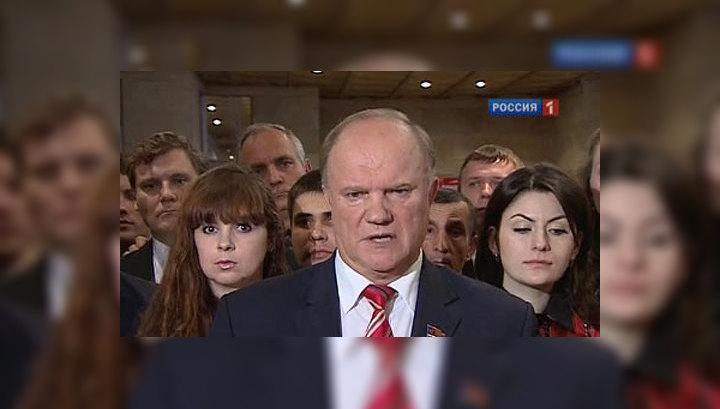 Батурин виктор член кпрф