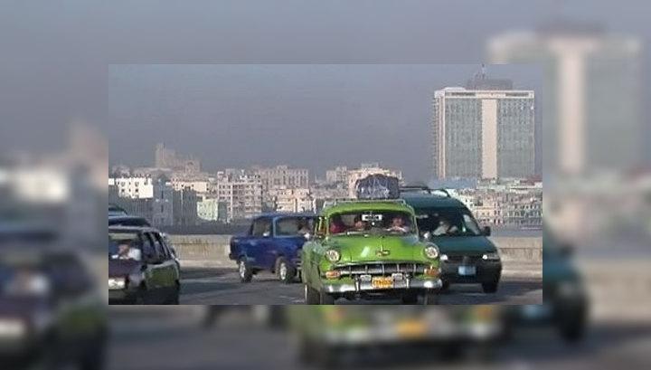 Кубинцам впервые за много лет разрешили покупать автомобили