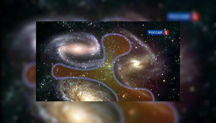 """Лауреаты """"Нобеля"""" заставили физиков задуматься о темной энергии Вселенной"""