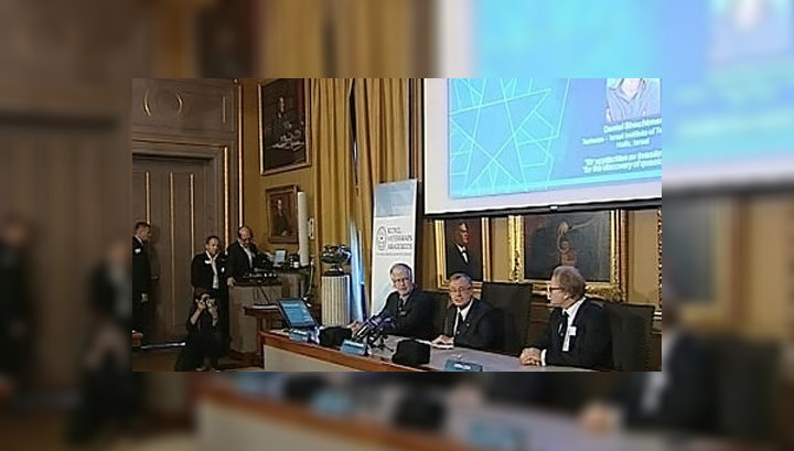 Нобелевская премия по химии присуждена за открытие квазикристаллов