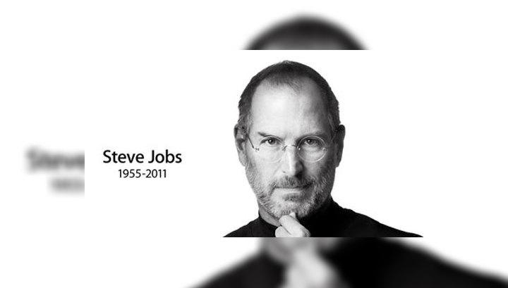 Цитатник Стива. Основатель Apple о компьютерах, жизни и волшебстве