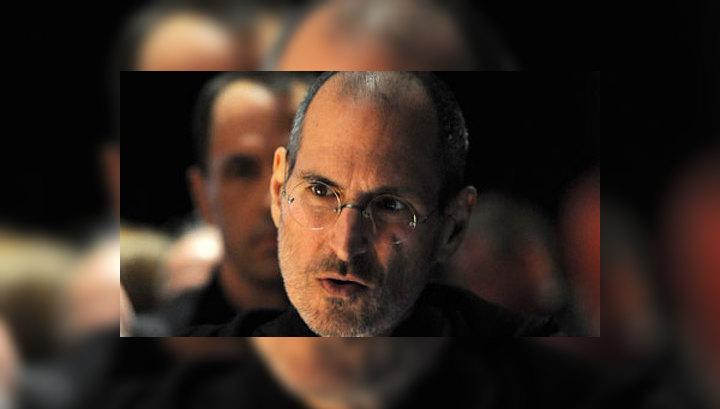 Стив Джобс. 1955 - 2011