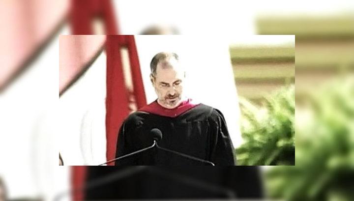 Речь Стива Джобса перед выпускниками Стэнфорда