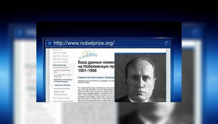 На Нобелевскую премию мира выдвигались Сталин, Гитлер и Муссолини