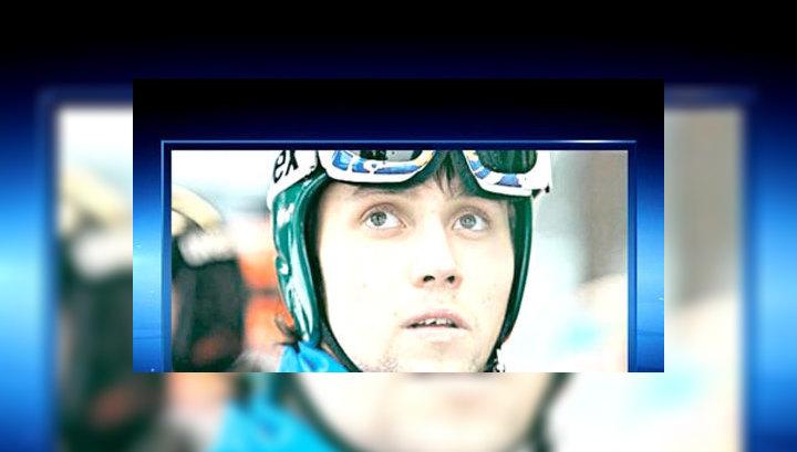 Лидер сборной РФ по прыжкам на лыжах погиб в ДТП